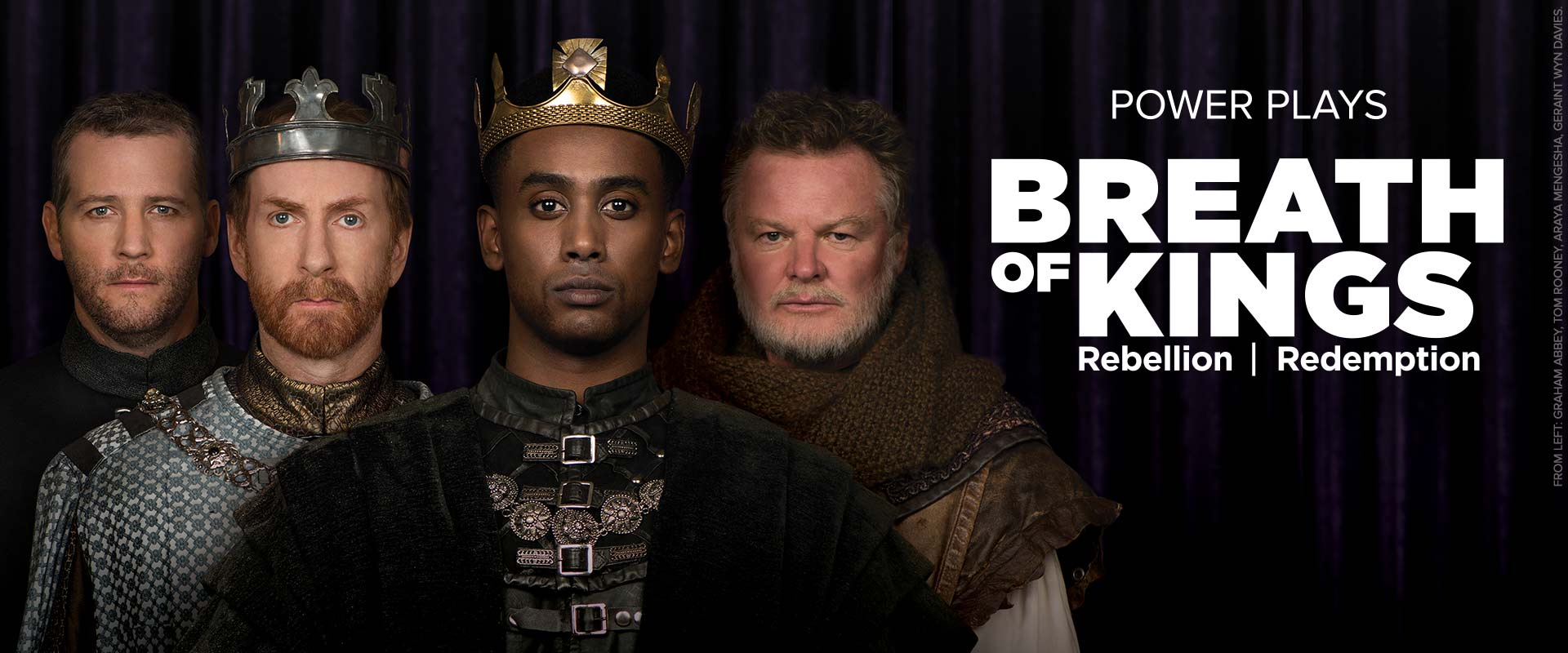 Breath of Kings publicity photo