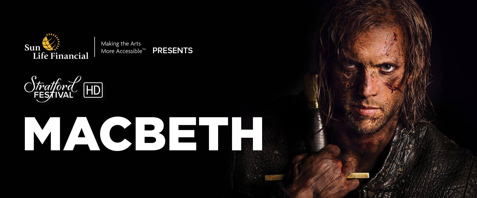 Performance Plus Macbeth Banner