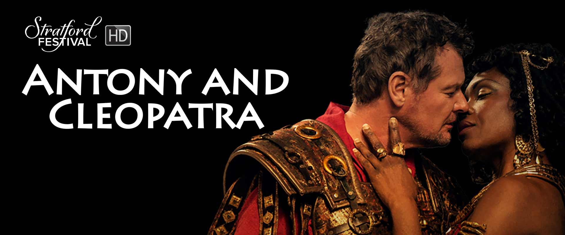 Geraint Wyn Davies and Yana McIntosh in Antony & Cleopatra